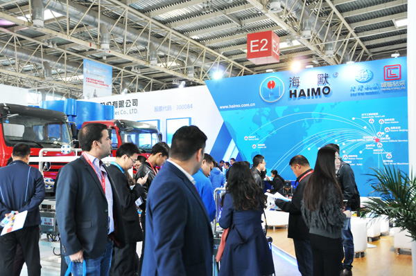 Haimo Technologies Took Part in the 16th CIPPE with its Competitive Products