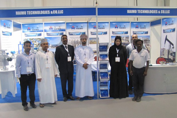 Haimo Technologies & Co. LLC Took Part in the 10th Edition of OIL & GAS